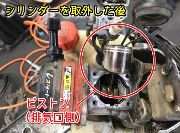 エンジン焼き付き-2.jpg