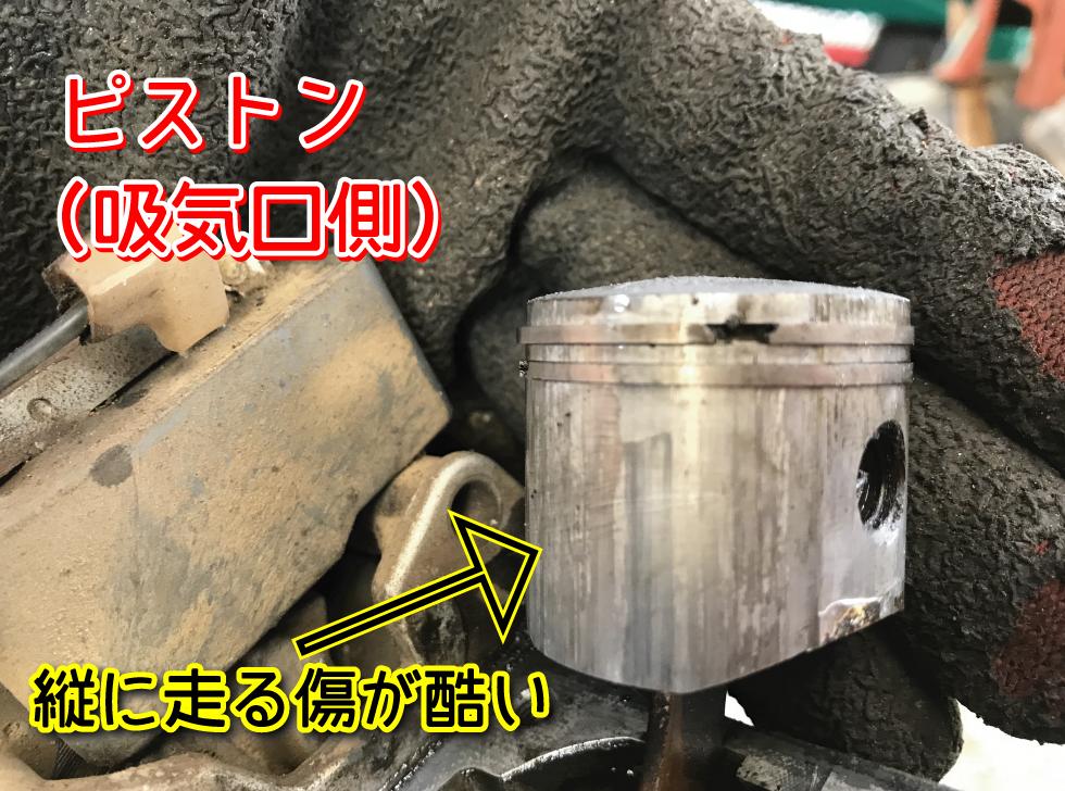 エンジン焼き付き-3