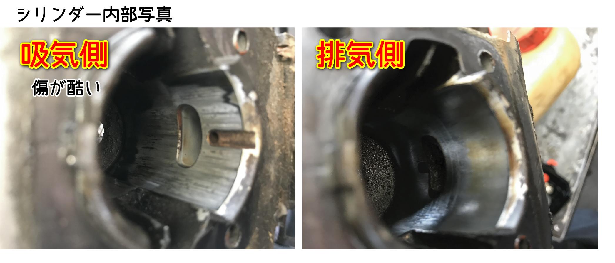 エンジン焼き付き-4